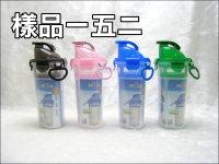 運動三用密扣杯(580ML)(濾網)